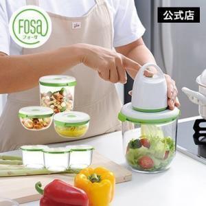 (Shop Japan公式)FOSA フォーサ 真空コンテナ(中)3個付セット 真空保存【正規品】ワ...