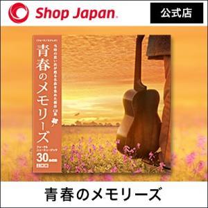 青春のメモリーズ ショップジャパン