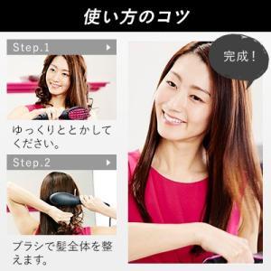シンプリーストレート 送料無料 ショップジャパン 公式 正規 ヘアアイロン ストレートアイロン ヘアブラシ ヘアケア  ShopJapan|shopjapan|05