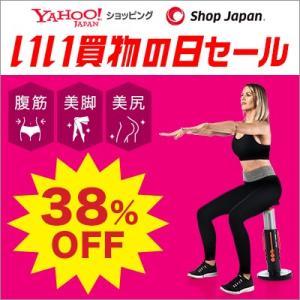 【Yahooショッピング×ShopJapan】スクワットマジック半額セット 腹筋 美脚 美尻 トレーニング スクワットベンチ 送料無料 ダイエット器具 ウエスト痩せ