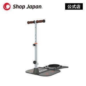 スクワットマジック専用ハンドル ショップジャパン公式 正規品