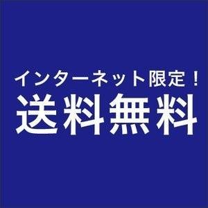 スレンダートーン アーム&コントローラー ショ...の詳細画像2