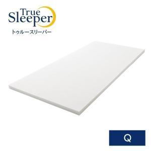 【送料無料&腰まくら付き】トゥルースリーパー プレミアム クイーン ショップジャパン公式 正規品 日本製 マットレス 寝具 低反発 ベッド