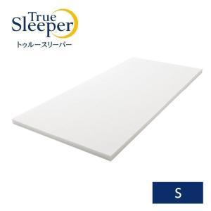 【送料無料&低反発まくら付き!】トゥルースリーパー プレミアム シングル ショップジャパン公式 正規品 日本製 マットレス 寝具 低反発 ベッド