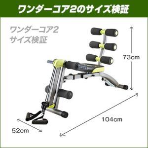 ワンダーコア 2 本格エクササイズセット ショップジャパン 公式 正規 ダイエット お腹 腹筋 エクササイズ 運動器具 トレーニング器具|shopjapan|05