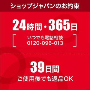ワンダーコア 2 本格エクササイズセット ショップジャパン 公式 正規 ダイエット お腹 腹筋 エクササイズ 運動器具 トレーニング器具|shopjapan|06