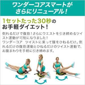 ワンダーコアツイスト ショップジャパン公式 ダイエット 運動器具 筋トレ 腹筋マシーン トレーニング お腹|shopjapan|02