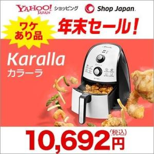 カラーラ丸型ナベ付き お客様返品商品 ノンフライヤー ノンオイルフライヤー 脂肪分83%カット コンベクションオーブン ホームベーカリー|shopjapan