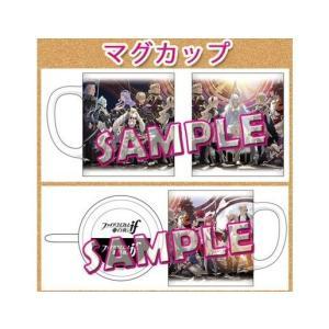 商品解説■こちらは、「ファイアーエムブレムif」WonderGOOオリジナル特典のマグカップのみです...