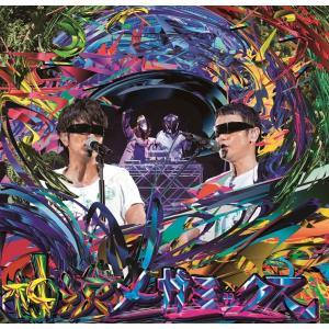 NININ SANKYAKU YUZU MEGA MIX(完全生産限定盤:アナログ)ゆず <12inchレコード>【新品未開封】|shopkawai2