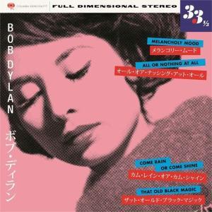 メランコリー・ムード (完全生産限定アナログ盤) ボブ・ディラン 【新品】【在庫あり】|shopkawai2