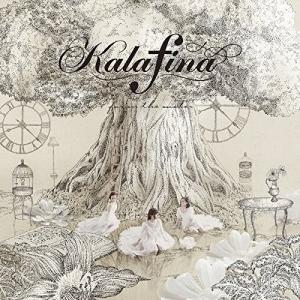 【先着特典:ポストカード付】Kalafina far on the water (完全生産限定アナログ盤) LP Record カラフィナ【新品未開封】【ヤマト宅急便】|shopkawai2
