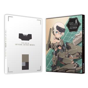 『アニメ「フレームアームズ・ガール」ドラマCD mk-5』/CD【ヤマト運輸】【新品】