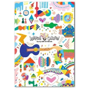 Hey! Say! JUMP LIVE TOUR 2015 JUMPing CARnival 初回限定盤 2DVD+LIVE PHOTO BOOK 【36時間以内出荷】【ヤマト宅急便】