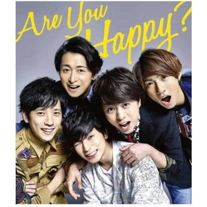 Are You Happy?(初回限定盤)(DVD付) 嵐 アルバム【土日も36時間以内出荷】 【ヤマト宅急便】