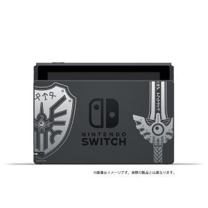 Nintendo Switch本体に、『ドラゴンクエストXI 過ぎ去りし時を求めて S』のゴージャス...