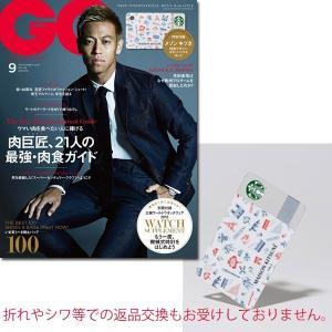 GQ JAPAN 2015年 9月号 メゾン キツネ 限定スターバックス カード付録 本田圭佑表紙 ...
