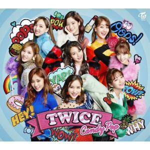 Candy Pop (初回限定盤A CD+DVD)TWICE 【土日も出荷】【ヤマト宅急便】