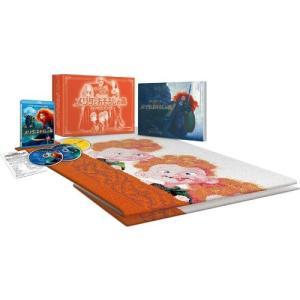 メリダとおそろしの森 コレクターズ・ボックス(3枚組/1,000セット オンライン限定商品) [Bl...