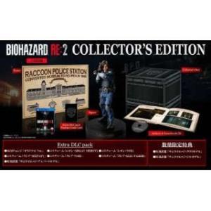 【同梱内容】 1.PlayStation 4専用ソフト『BIOHAZARD RE:2 Z Versi...