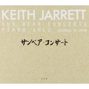 キース・ジャレット Keith Jarrett サンベア・コンサート 限定盤 CD6枚組BOXセット UCCE-9227 【新品】