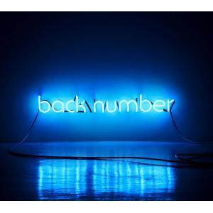 アンコール (初回限定盤B 2CD+DVD)back number 【ヤマト宅急便で24時間以内出荷】【在庫限り】