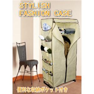 スタイリッシュ ファッションケース|shopkazu