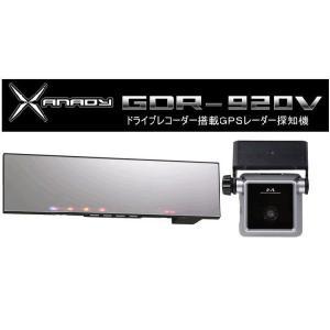ドライブレコーダー搭載 人気のミラー型 GPSレーダー探知機 GDR-920V  GDR-920|shopkazu