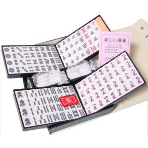 高級麻雀牌 (マージャン牌) 実用牌A 定価12,000円 牌ケース付 |shopkazu