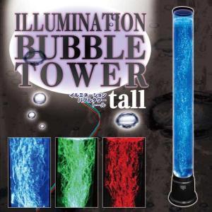 イルミネーションバブルタワー TALL  バブルとライトで幻想的なイルミネーション MCE-3238|shopkazu