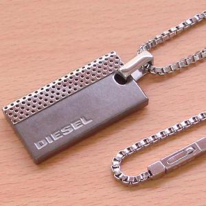 【DIESEL】ディーゼル ペンダント メッシュロゴプレートネックレス DX0251|shopkazu