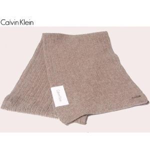Calvin Klein カルバンクライン  マフラー 36741007 OATMEAL|shopkazu