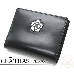 CLATHAS クレイサス カメリアショートウォレット 2つ折り財布 40|shopkazu