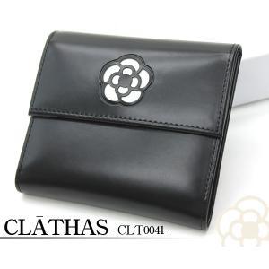 CLATHAS クレイサス カメリアショートウォレット 2つ折り財布 41|shopkazu
