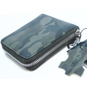 TRAVIS(トラビス)本革レザー二つ折り財布 迷彩ラウンドファスナーショートウォレット カモフラージュ グリーン |shopkazu