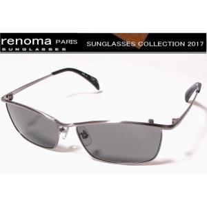renoma(レノマ)サングラス 2017年モデル ヘアライングレー×グレーオール 1142-COL-2 |shopkazu