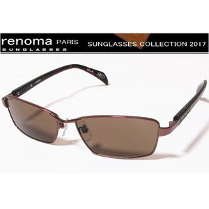 renoma(レノマ)サングラス 2017年モデル ブラウン/ブラウンデミ(ブラック)×:ブラウンオール 20-1143-COL-1|shopkazu