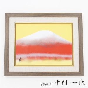 肥前有田焼陶板額 金龍窯 中村一代作『赤富士』(小) 金運を招く縁起物の赤富士の陶額です。|shopkazu