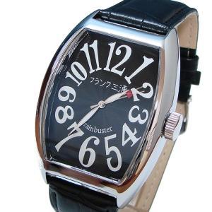 フランク三浦 復活!!新もでる六号機(改)マグナム Frank MIURA 腕時計 ハイパーブラック FM06K-B |shopkazu