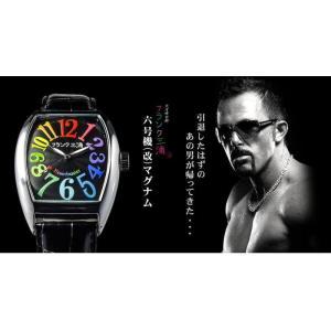 フランク三浦 復活!!新もでる六号機(改)マグナム Frank MIURA 腕時計 ハイパーブラック FM06K-B |shopkazu|05