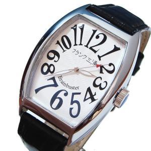 フランク三浦 復活!!新もでる六号機(改)マグナム Frank MIURA 腕時計 ハイパーホワイト FM06K-W|shopkazu