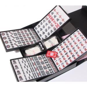 高級麻雀牌 風神イエロー(マージャン牌)実用牌 牌ケース付 マージャンパイ|shopkazu
