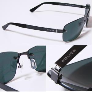 POLICE(ポリス)サングラス 偏光レンズ チタンフレーム S8915J 530P 正規品デリーゴジャパン shopkazu 02