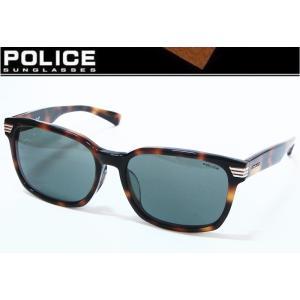 POLICE ポリス サングラス 2016年ニューモデル ハバナ×グリーン SPL274J-0710|shopkazu