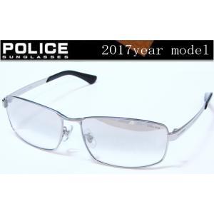 POLICE ポリス サングラス 2017年ニューモデル SPL519J-583X ミラーハーフ チタン製 国内正規品 |shopkazu