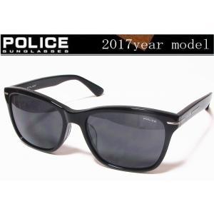 POLICE ポリス サングラス HIGHWAY4 2017年ニューモデル Made for JAPAN collection SPL521J-0700 国内正規品 |shopkazu