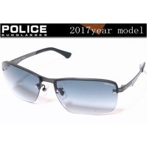 POLICE ポリス サングラス 2017年ニューモデル SPL522J-0627 ブルーグリーングラデーション チタン製 SPL522J 627 国内正規品|shopkazu