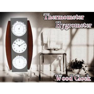湿温度計付ウッドクロック Wood Clock 見やすい湿度・温度計付きのウッドクロック♪|shopkazu