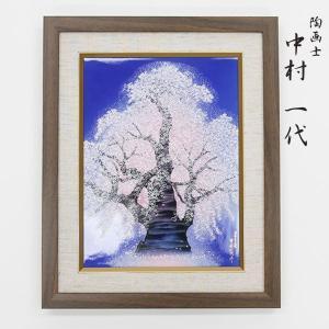 肥前有田焼陶板額 金龍窯 中村一代作『夜桜』(小)美しい夜桜が表現された、素敵な陶板額です。|shopkazu