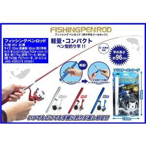 釣り竿 ペン型 フィッシングペンロッド レッド...